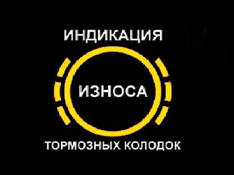 КАМАЗ 5490. Системы безопасности. Asr.Abs.Esp. Моторный тормоз.