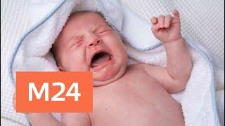 Смотреть видео Женщина оставила трехмесячного ребенка в такси  - Москва 24 онлайн