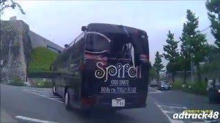 ドライブレコーダー映像:堂本 光一を宣伝するベンツバスを追ってみた!...
