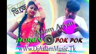 Gambar cover Nunu kandis na pok pok dj song ( Belun jhatka dance mix ) Purulia hot dj song  By Dj Aslam Aryan