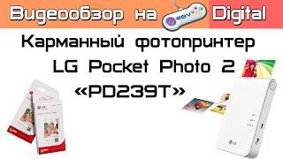Обзор карманного принтера LG PocketPhoto PD239T