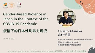Gender-based Violence in Japan in the Context of the COVID-19 Pandemic