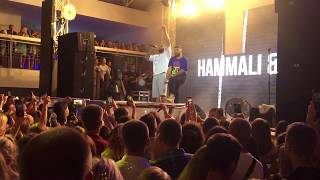 Hammali & Navai  - Прятки Клип | Коблево Концерт Brazil Club
