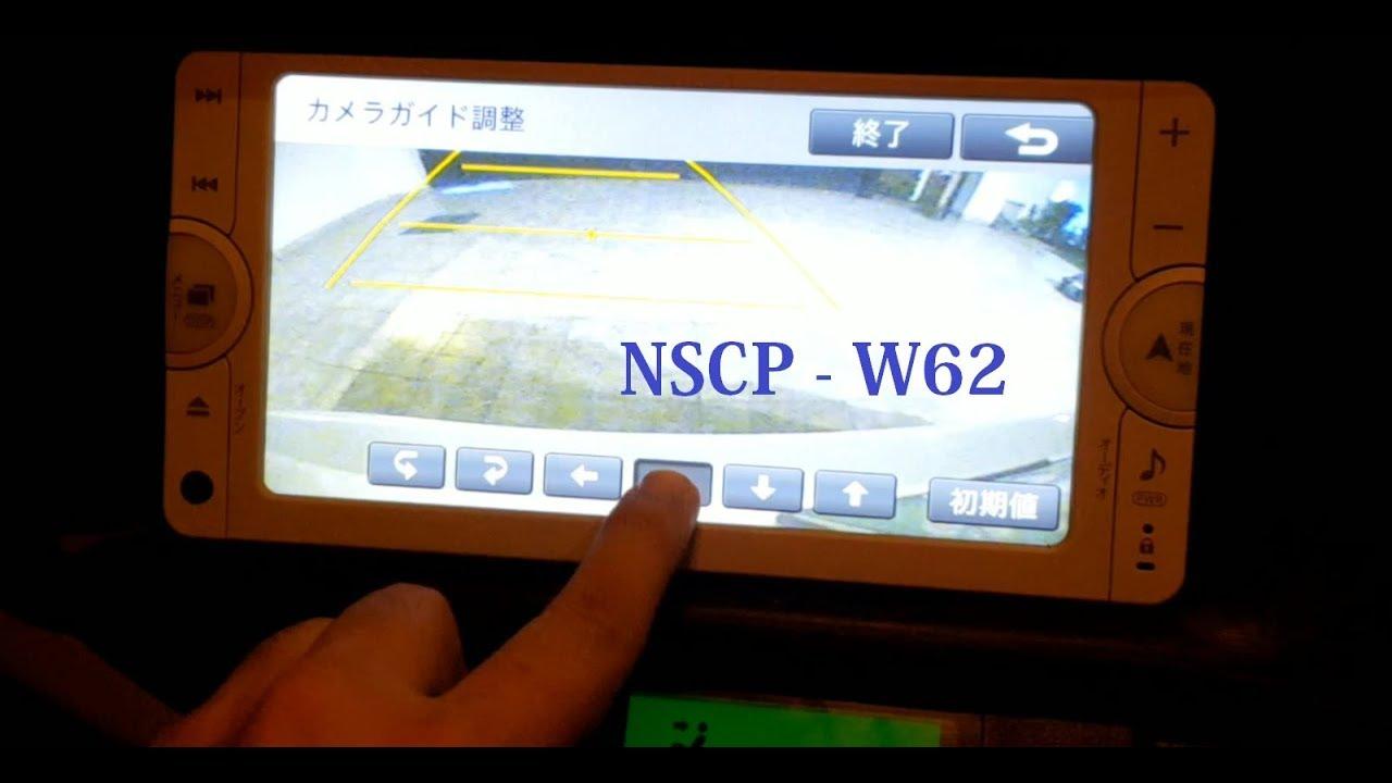 U7121 U6599 U5370 U5237 U53ef U80fd Nscp W62 Wiring Diagram