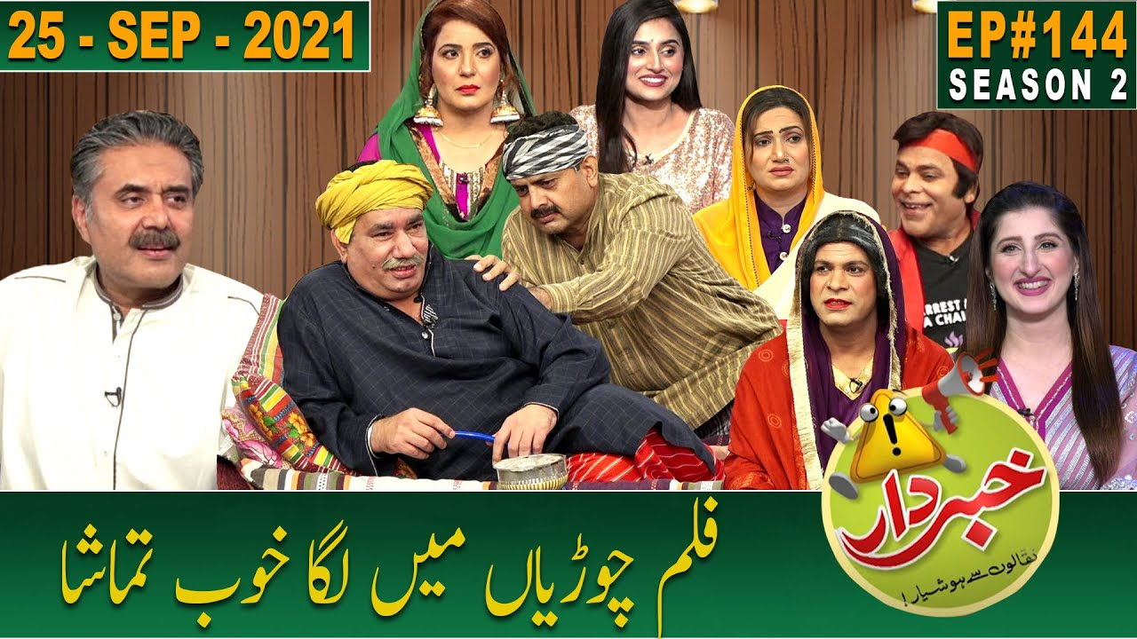 Download Khabardar with Aftab Iqbal | 25 September 2021 | Episode 144 | GWAI