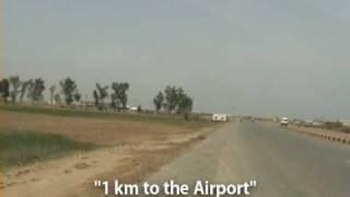 Sialkot International Airport Part 1/4
