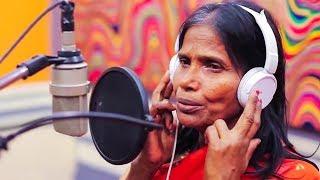 Tomari Ashraye by Ranu Mondal Mp3 Song Download
