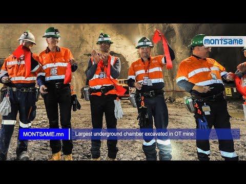 Largest Underground Chamber Excavated In OT Mine