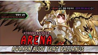 Download - Seven Knights - Awaken Rudy Feat Pallanus On Arena