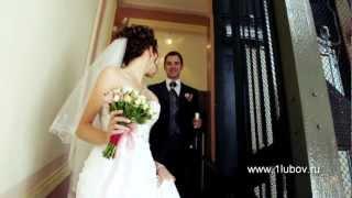090711 трогательное свадебное видео 1lubov.ru