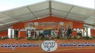 PM Modi addresses public meeting at Tirupati Andhra Pradesh