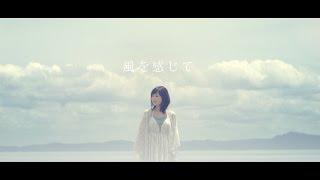 6月17日 安倍なつみニューアルバム『Dreams』に収録されている「風を感...