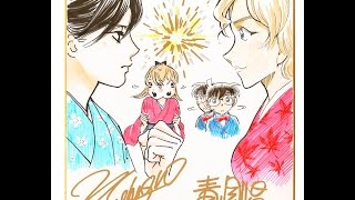 日本の漫画界を代表する青山剛昌と末次由紀が奇跡のコラボ!