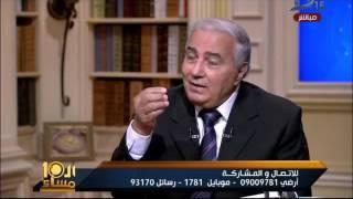 فاروق جويدة: ليس هناك نبي دُلل في القرآن كسيدنا موسى