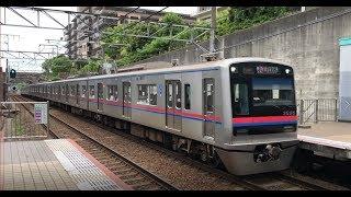 【鉄道】京成3000形(3026編成)公津の杜にて