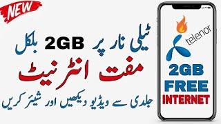 Telenor Free 2GB internet Brand New Code 2018