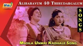 Masila Unmai Kadhale Song  | MGR | Bhanumathi | Alibabavum 40 Thirudargalum Movie | RajTV