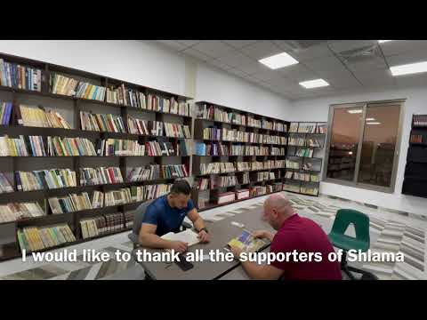 215 - Furnishing the Mar Mikha Center in Alqosh