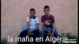 mister anis dz _ la mafia en algerie المافيا في الجزائر