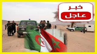التوتر يعود إلى الحدود المغربية الجزائرية المغرب يزيد عدد الجيوش بالحدود