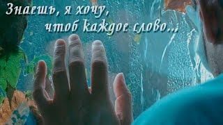 """Олег и Марина. Склифосовский. """"Знаешь, я хочу, чтоб каждое слово..."""""""