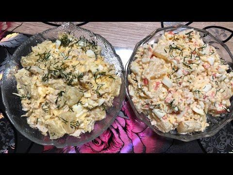 Два  супер салата с ананасом куриной грудной \крабовыми палочками
