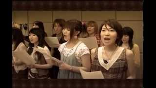 Animelo Summer Live 2008 -Challenge- テーマソング 作詞:奥井雅美 作...