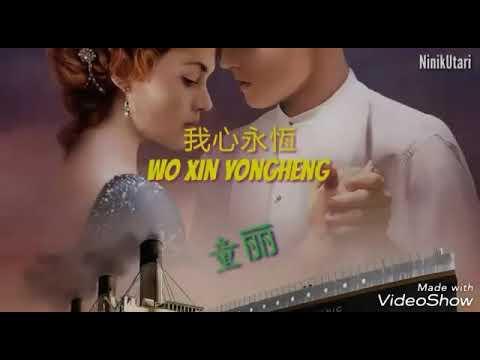 Wo xin yong heng—Aling
