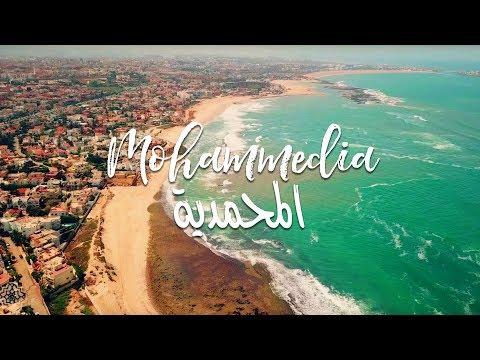 Mohammedia, Morocco - Drone footage - مدينة المحمدية من فوق