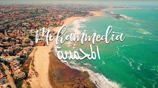 Mohammedia, Morocco - Drone footage - DJI Mavic Pro