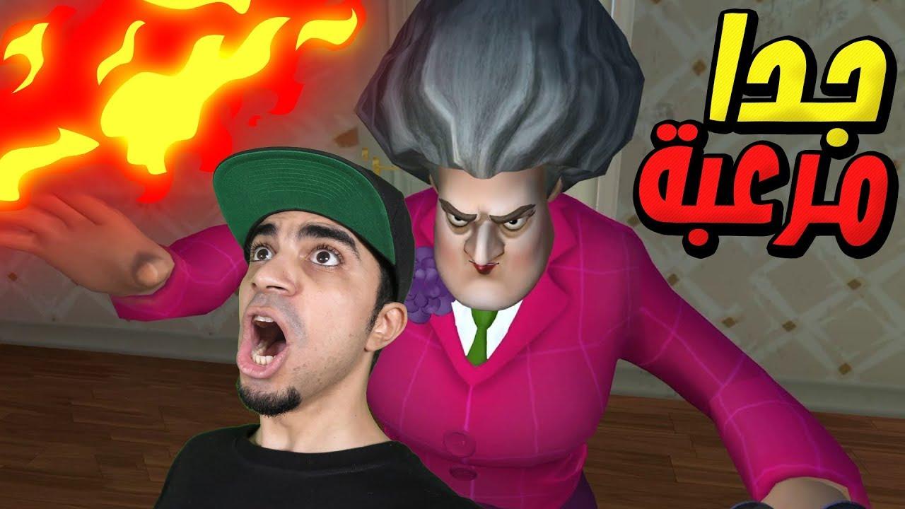 مقالب في المدرسة المخيفة Scary Teacher 3D !!