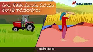 ICICI Bank Kisan Credit Card - Telugu