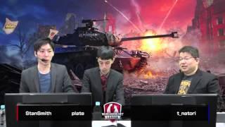 [eSports]【WorldofTanks】世界大会 WGL The Grand Finals グループリーグ
