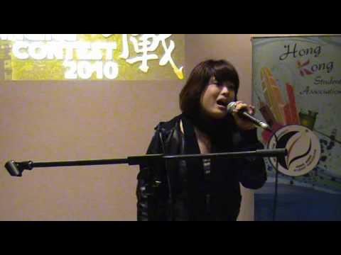 Sim Pei Yi - 聲戰Singing Contest 2010