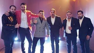 Copilul de Aur - Doua flori doua comori (Official Video)