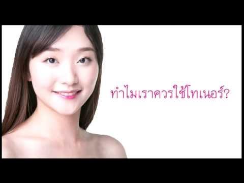 Story Seoul Skincare - ใครบอกว่าโทเนอร์ไม่สำคัญ