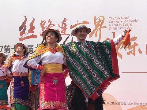 19th Beijing International Tourism Festival - Ecuador Dance Group 1