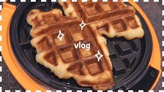 [Vlog] 집에서도 갓 구운 빵 먹는 법! 오븐에 크…