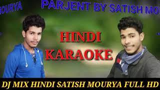 Raja Hindustani super Hit Instrumental Karaoke
