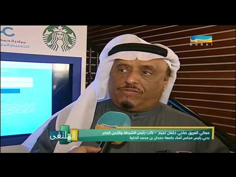 HBMSU launches Cloud Campus in Partnership with Starbucks in the UAE