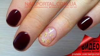 Дизайн ногтей гель-лак shellac - Дизайн ногтей фольгой (видео уроки дизайна ногтей)