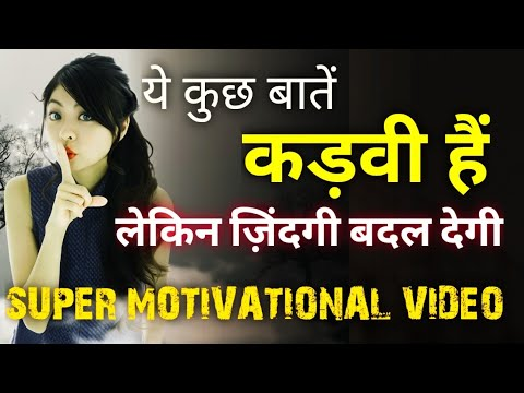 Super Motivational Video in Hindi | Life Changing Motivation for Students, Business, Success in Life