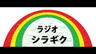 今回は酒蔵さんではなく大阪の食を支える 超こだわりの昆布屋さんの社長...
