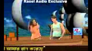 Bangla new song santo ami madurika balovasibo