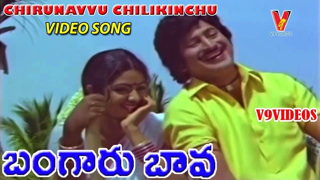 krishna bangaru bava mp3 songs