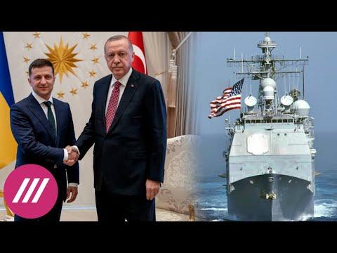 Корабли США в Черном море, визит Зеленского или ковид: почему говорят о запрете на полеты в Турцию