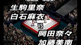 48GPタッグ王座決定トーナメント出場タッグ> ○48GP 山本彩&木下百花(...