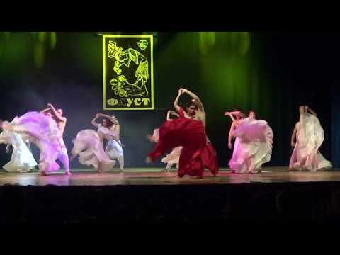 2017 Танец Афроджаз