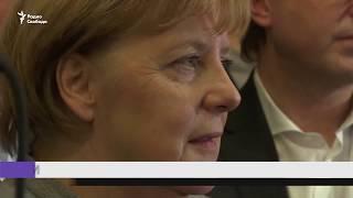 В Германии прерваны переговоры о создании правительственной коалиции / Новости