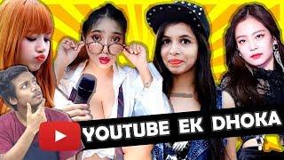 YouTube Ek Dhoka Hai BBF